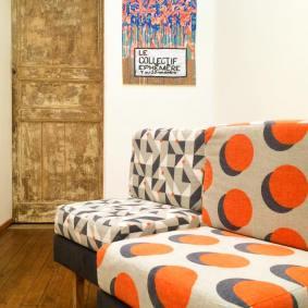 paire de fauteuils chauffeuses tissu Kirkby design coussins déhoussables